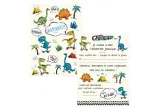 Invitation dinosaures